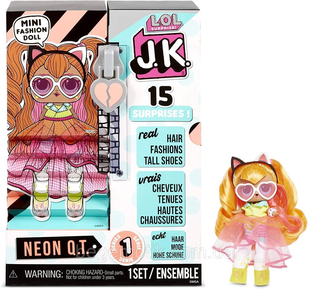 "Игровой набор с куклой L.O.L. SURPRISE! серии ""J.K."" - Леди Неон JK Neon Q.T. Mini Fashion Doll"