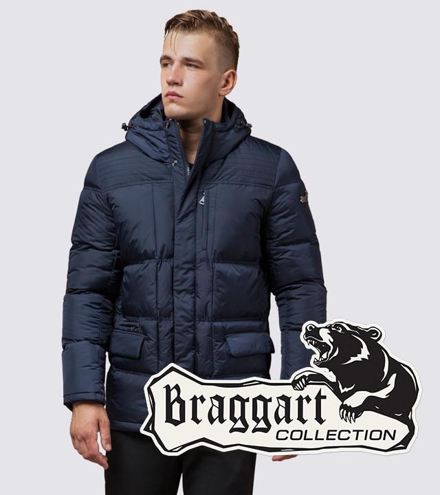Мужская стильная куртка на тинсулейте темно-синяя
