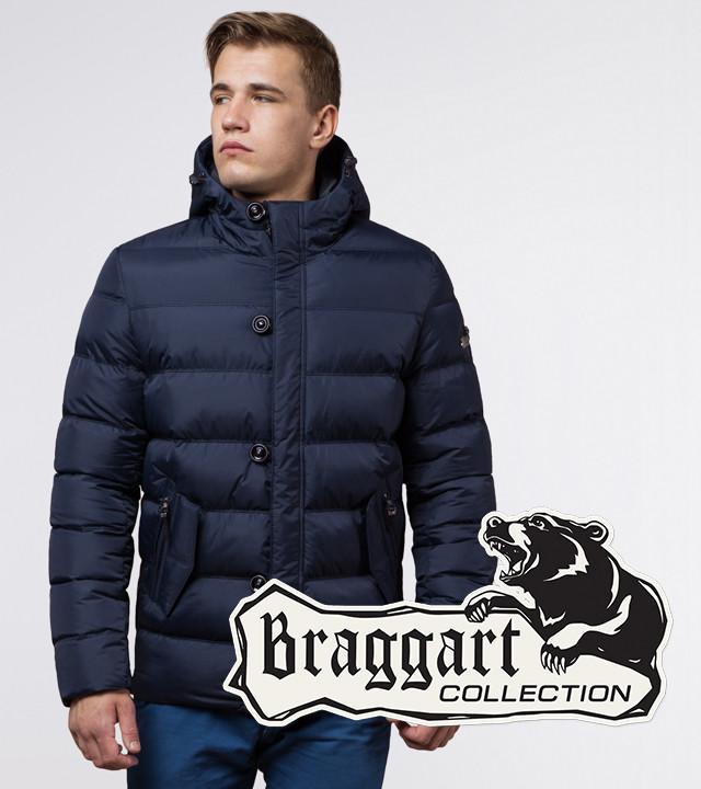 Куртка зимняя мужская темно-синяя