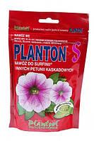 PLANTON ® S (200г.) удобрение для сурфиний и других каскадных петуний