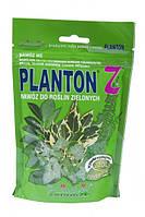 PLANTON ® Z (200г.) удобрение для декоративных комнатных растений