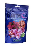 PLANTON ® Cote (200г.) удобрение длительного действия (универсальные)