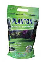 PLANTON ® удобрения для газона (1кг, гранулированные)