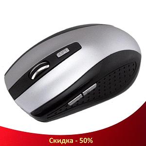 Беспроводная мышка G-109 - компьютерная мышь оптическая Серая (R24)