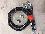 Комплект переоборудования рулевого МТЗ-80 (с гидробаком), фото 4
