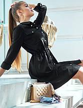 Расклешенное приталенное однотонное женское платье-рубашка (1623.4239-4241-4240 svt), фото 3