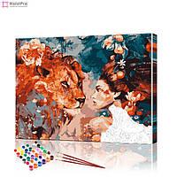 """Картина по номерам """"Девушка и лев"""" PBN0295, размер 40х50 см"""