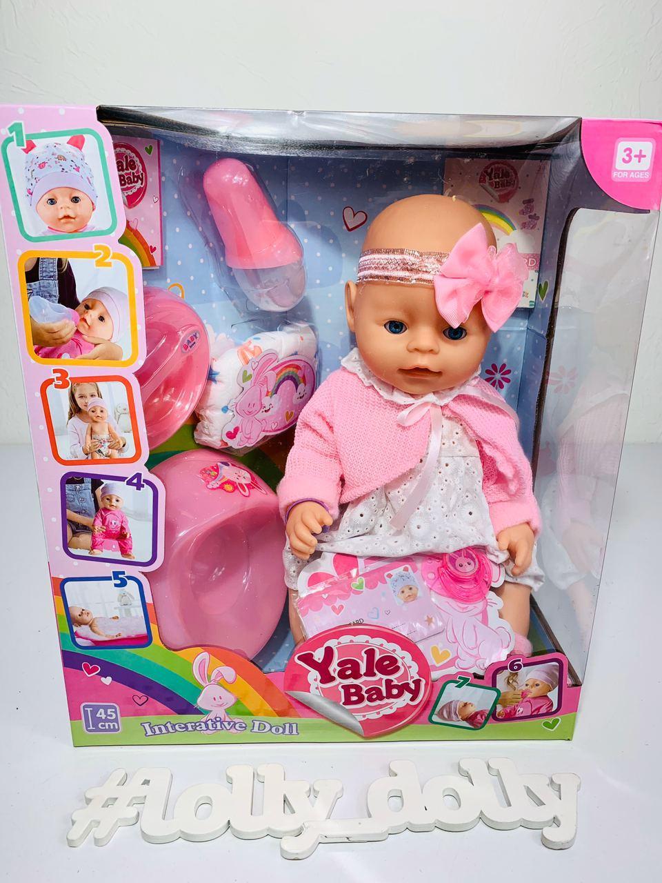 Пупс Baby Born BL020 J Кукла Беби Борн