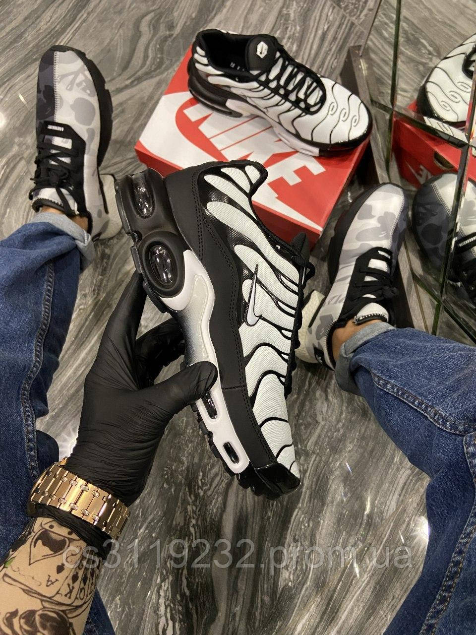 Мужские кроссовки  Nike Air Max TN White Black (белый/черный)