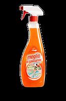 Універсальний засіб для чищення Meglio Orange - 750 мл.