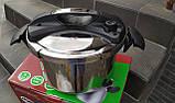 Скороварка Royalty Line RL-PC8LM 8 литров, фото 2