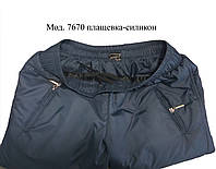 Зимние брюки. Брюки  Мужские утепленные плащевка (силикон)