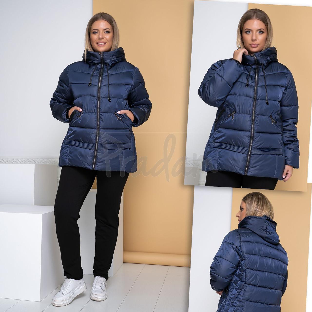 Куртка женская зимняя темно-cиняя батал X.F.Yun 9401-1