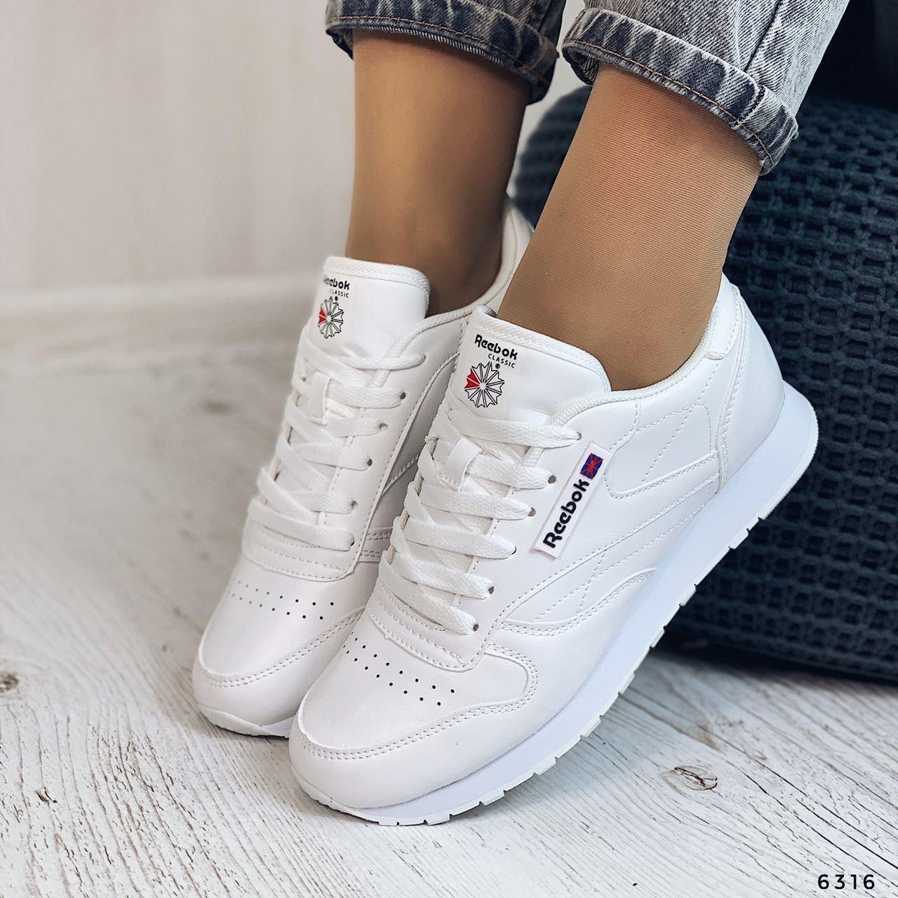 Кроссовки женские белые из эко кожи в стиле Reebok. Кросівки жіночі білі