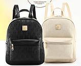 Рюкзак с сумкой и пенал 4в1 набор 23*29*13 см, фото 9