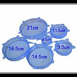 Силиконовые универсальные крышки SILICON CAP 6PCS SET 6 шт Синий, фото 3