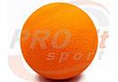 Массажный мячик PLA твердый TPR 6.5 см, фото 3