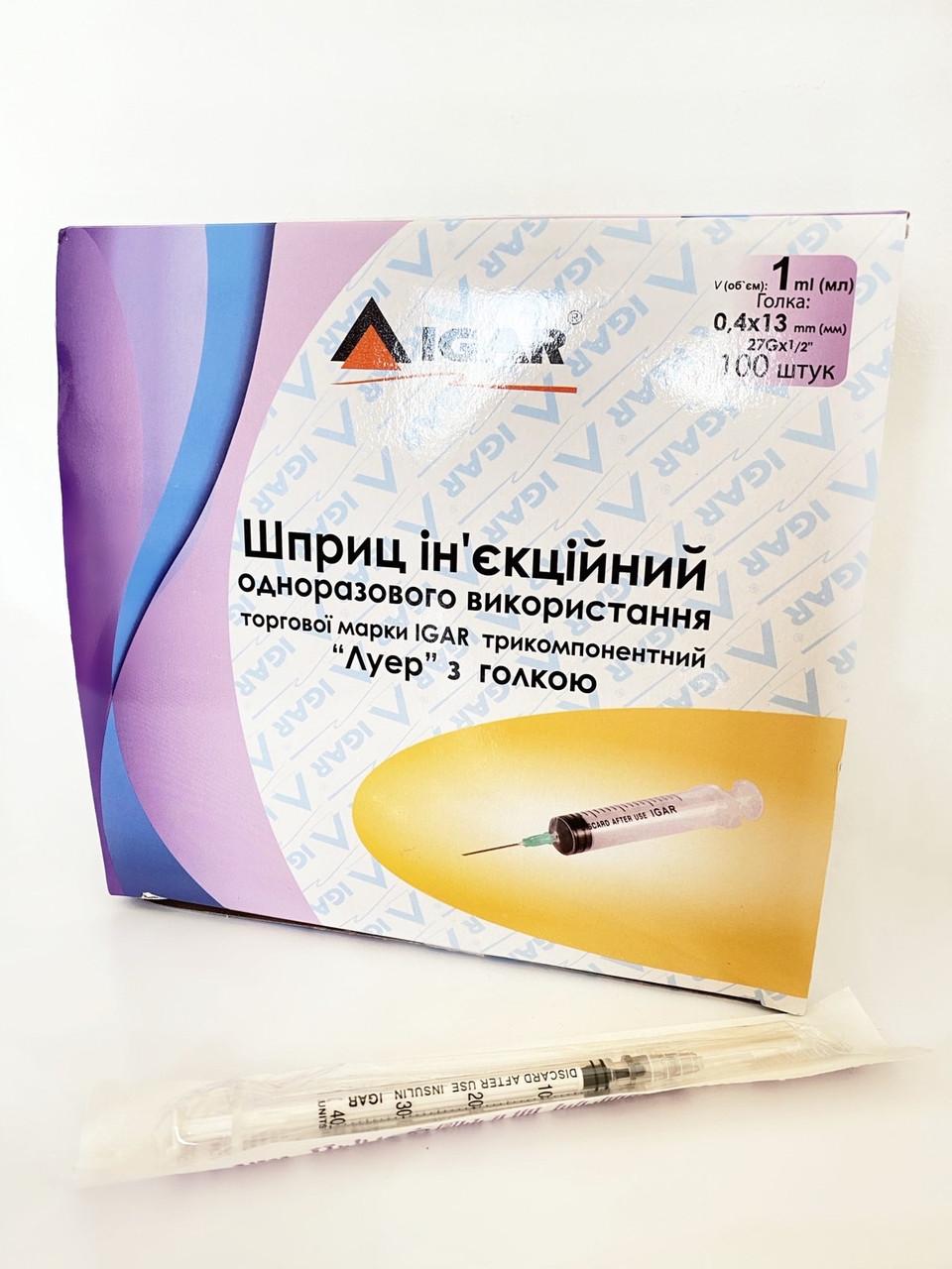 Шприц Igar 3-х  компонентный инсулиновый 1 мл со съемной иглой (100 шт./уп.)