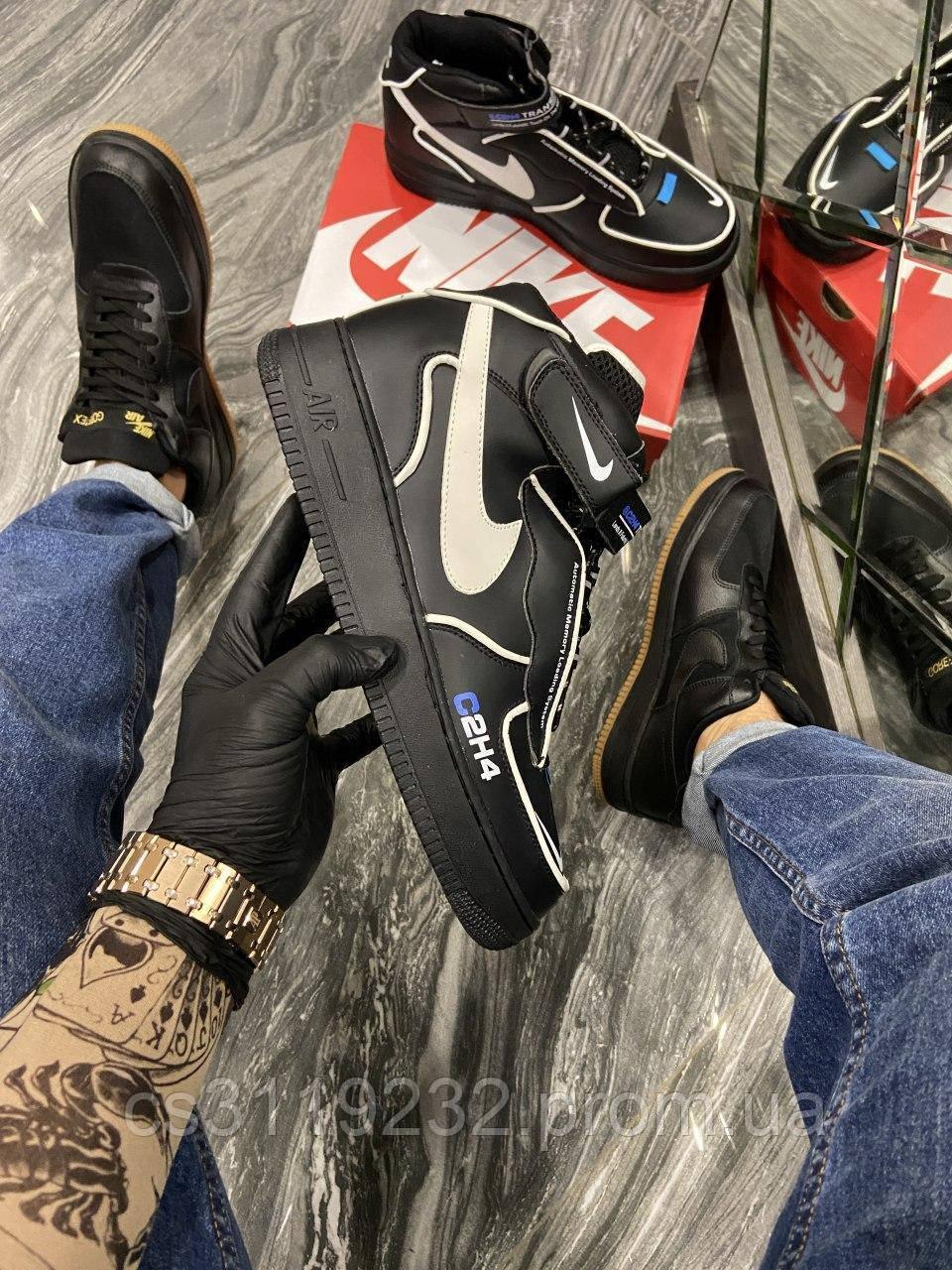 Мужские кроссовки Nike Air Force high C2H4 x Mastermind World x Nike AF1 (черные)