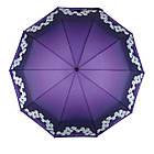 Автоматический женский зонтик Flagman Lava Фиолетовый (734-8), фото 2
