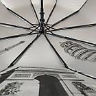 Зонтик полуавтомат Bellissimo Черный (18315-1), фото 2
