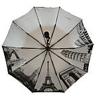 Зонтик полуавтомат Bellissimo Черный (18315-1), фото 7
