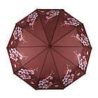 Автоматический зонтик Flagman Lava Коричнево-шоколадный (734-2), фото 2