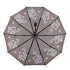 Автоматический зонтик Flagman Lava Коричнево-шоколадный (734-2), фото 4