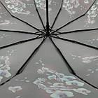 Автоматический зонтик Flagman Lava Коричнево-шоколадный (734-2), фото 5