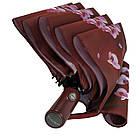 Автоматический зонтик Flagman Lava Коричнево-шоколадный (734-2), фото 6