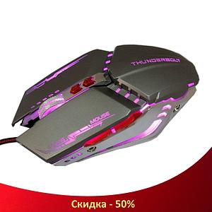 Игровая мышь с подсветкой Zornwee GX20 серая (R26)