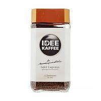 Кофе растворимый idee Gold Express в стеклянной банке 100 Г Германия