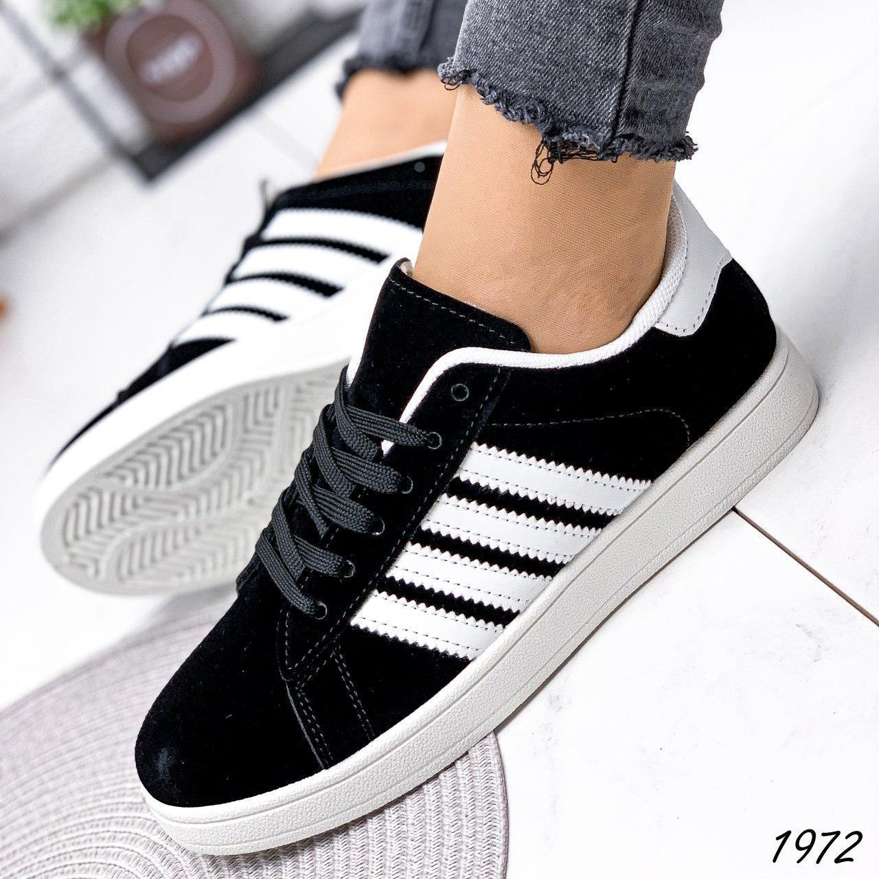 Кроссовки женские черные из эко замши в стиле Adidas. Кросівки жіночі чорні