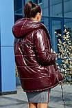 1243/7 Женская двусторонняя куртка, фото 2