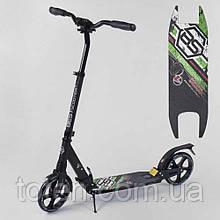 Двоколісний Самокат з затиском керма і 2 амортизаторами (Best Scooter 33006 ) Чорний з зеленим Т