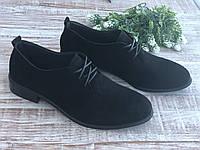 Кожаные женские туфли 1789 ч/з размеры 36,37,38,40,41, фото 1