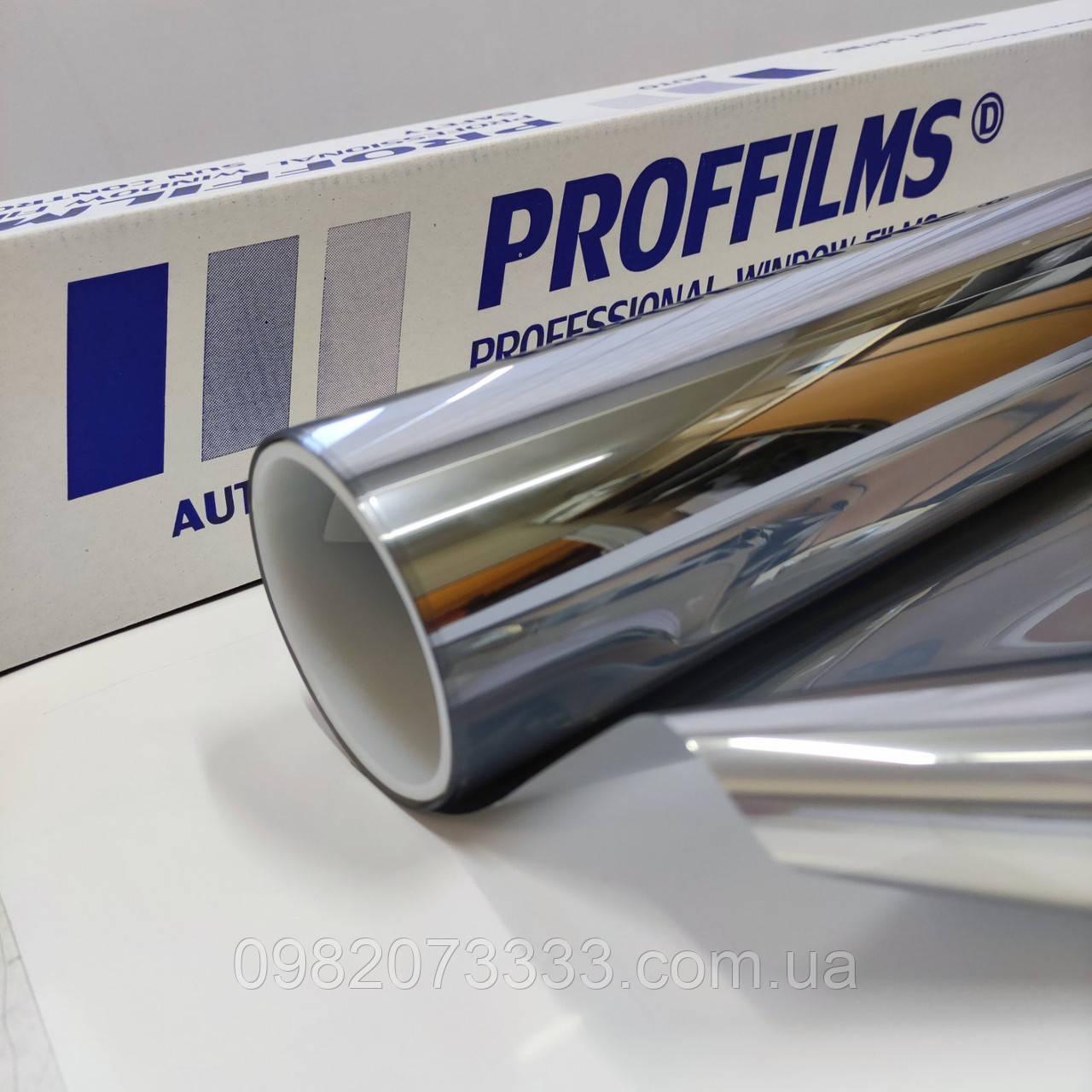 Солнцезащитная плёнка PROFFILMS Silver 35 зеркальная для тонировки окон ширина рулона 1,524 цена за кв.м.