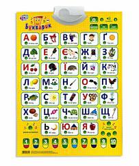 Интерактивный плакат Букварик на украинском языке Joy Toy 7031