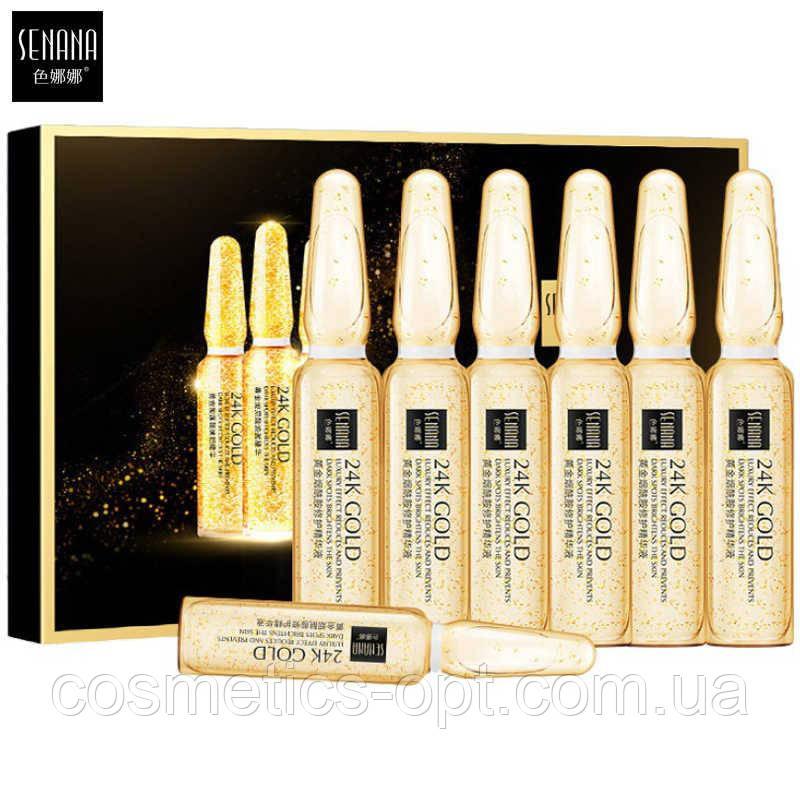 Ампулы красоты SENANA 24K Gold,14 ml