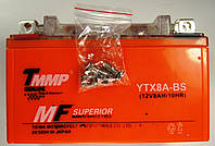 Мото аккумулятор 12v8a.h. Оранжевый гелевый ТММР