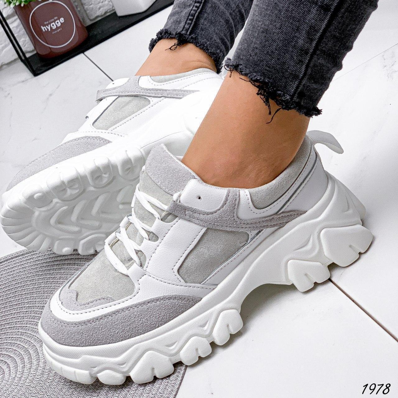 Кроссовки женские белые + серые на платформе из эко кожи. Кросівки жіночі білі + сірі на платформі
