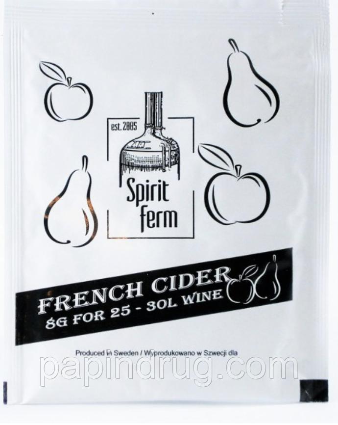 Дріжджі для сидру та ігристих вин FRENCH CIDER
