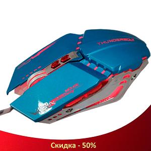 Игровая мышь с подсветкой Zornwee GX20 - игровая компьютерная мышка Синяя (R30)