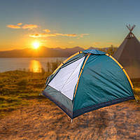 Палатка 2-х местная LANYU LY-1626 (220х150х135см)
