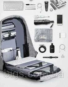 Городской рюкзак антивор Bobby bag 45*26*11 см ( школьный рюкзак )