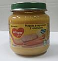 Мясное пюре Milupa Морква з картоплею і телятиною від 6 месяцев 125 г, фото 2