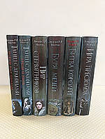 Игра престолов | комплект из 6 книг | Джордж Мартин