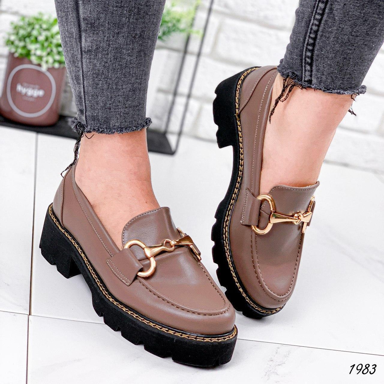 Туфли женские коричневые на платформе из эко кожи. Туфлі жіночі коричневі на платформі з еко шкіри