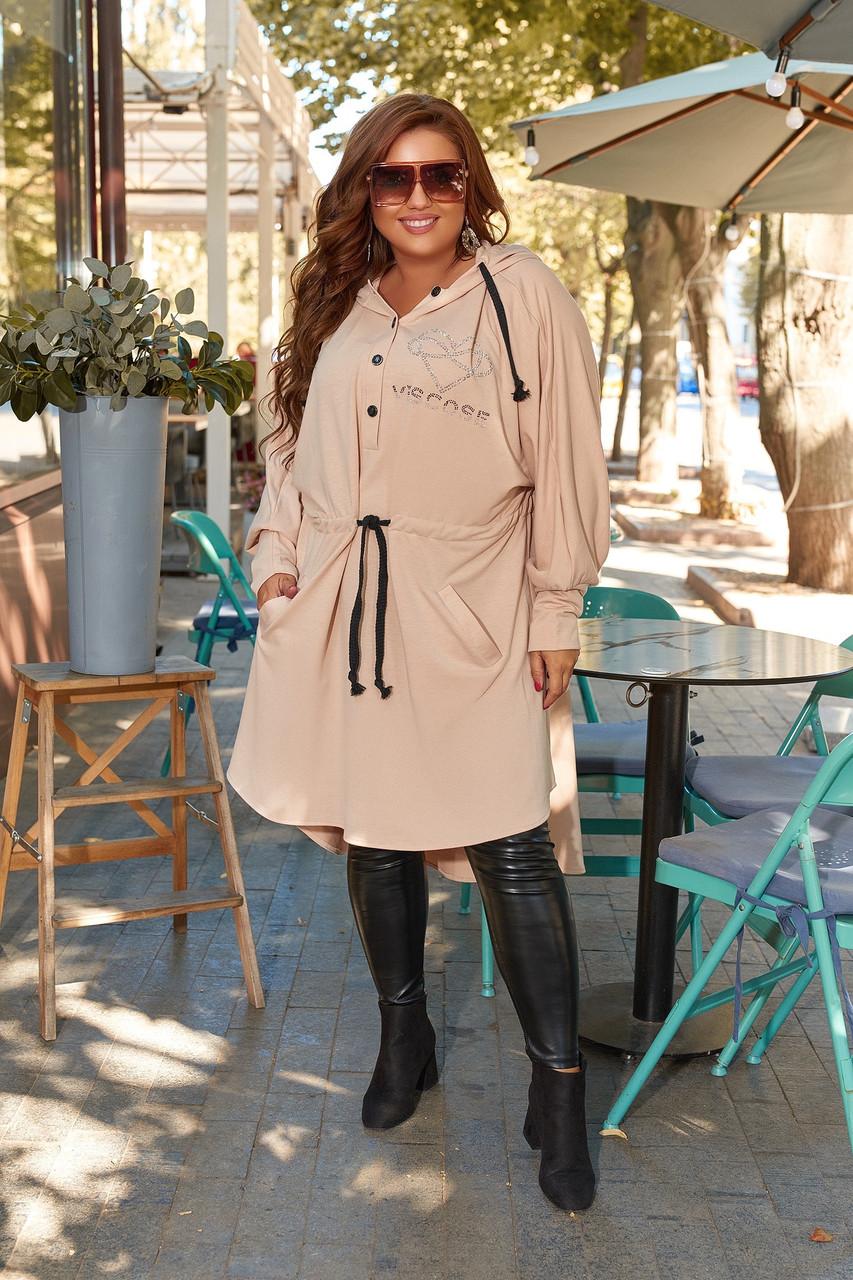 Туника - платье женское 1099ти батал