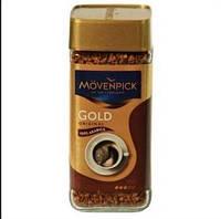 Кофе  Растворимый Movenpick Gold Original в стеклянной банке 100 г Германия
